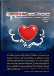 Ang mga Patotoo ng mga Mananagumpay